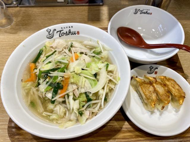 れんげ食堂Toshuのランチ野菜スープセット