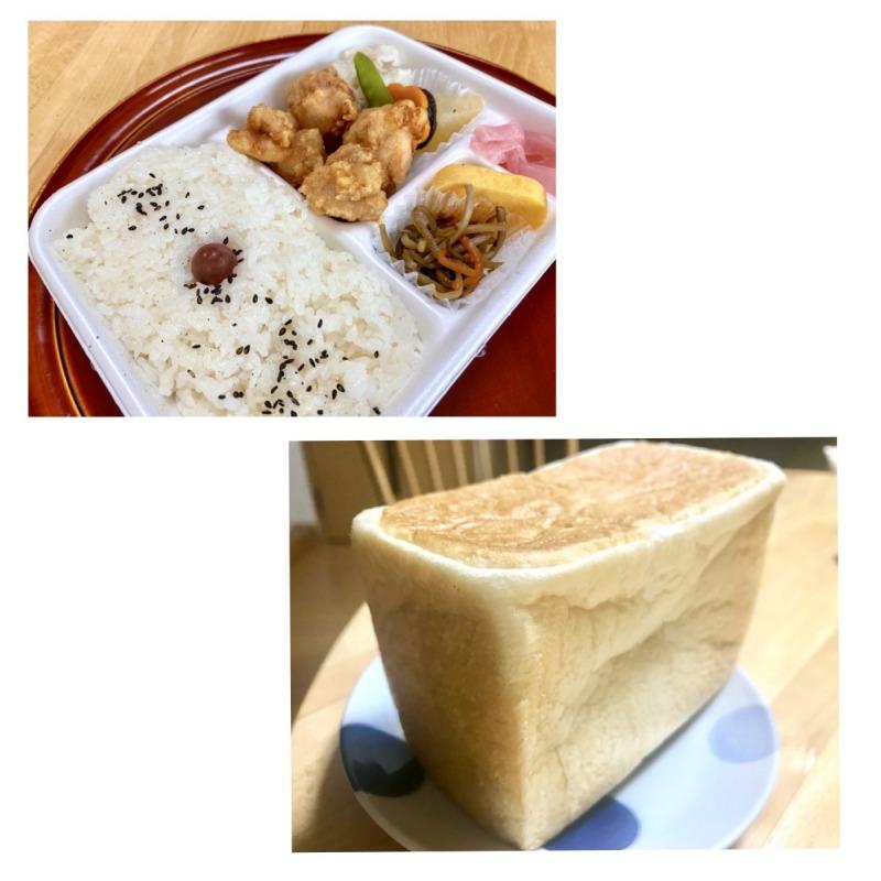 オリンピック高井戸店のまんぷく弁当と生食パン