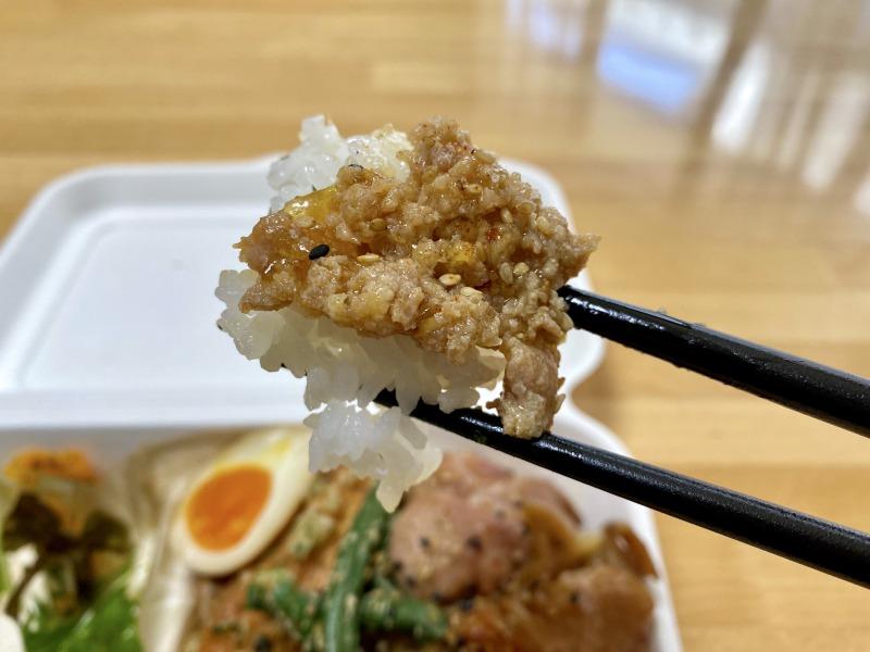 しましまカフェの鶏弁(鶏そぼろご飯)