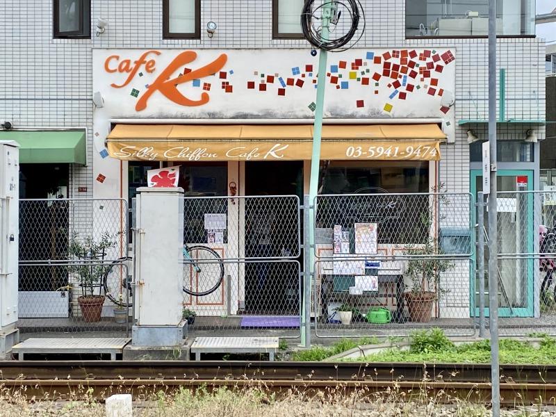 久我山のCafe Kの外観
