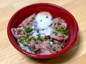 浜田山のビストロクロードのローストビーフ丼