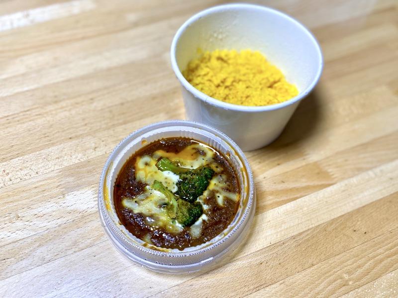 浜田山のブラウンズカレーのチーズカレー