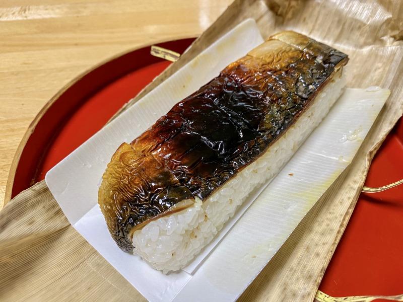 京都嵯峨野 和泉家吉之助の鯖寿しを開いたところ