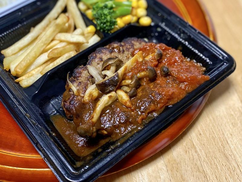 フォルクス高井戸東店のフォルクスハンバーグ弁当のハンバーグ(アップ)