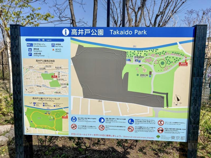 高井戸公園のマップ