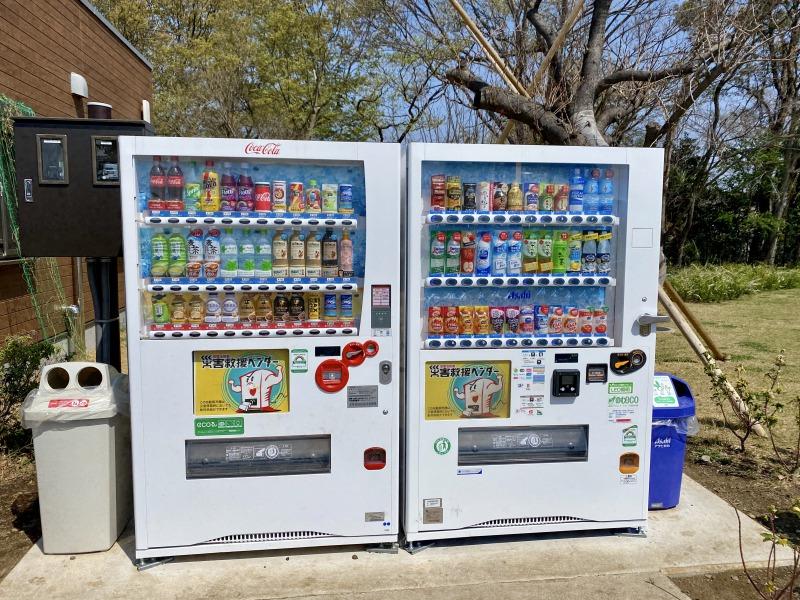 高井戸公園の自動販売機