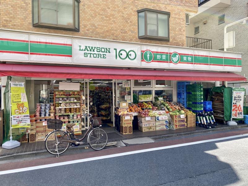 ローソンストア100 高井戸西店