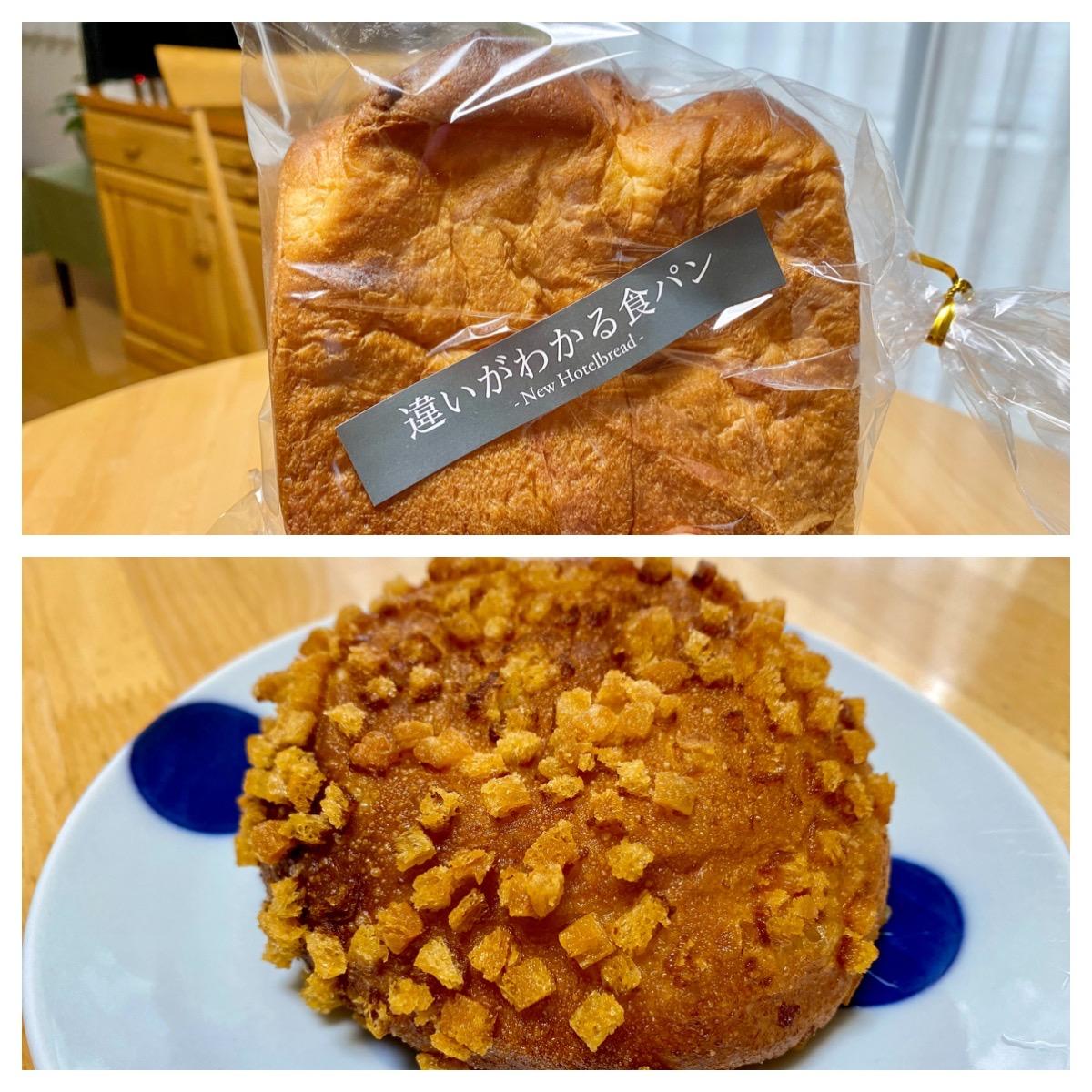 ソレダメで特集されたオリンピックのパン2種類