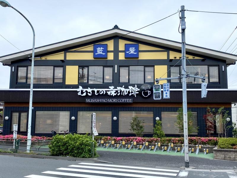 むさしの森珈琲浜田山店の外観