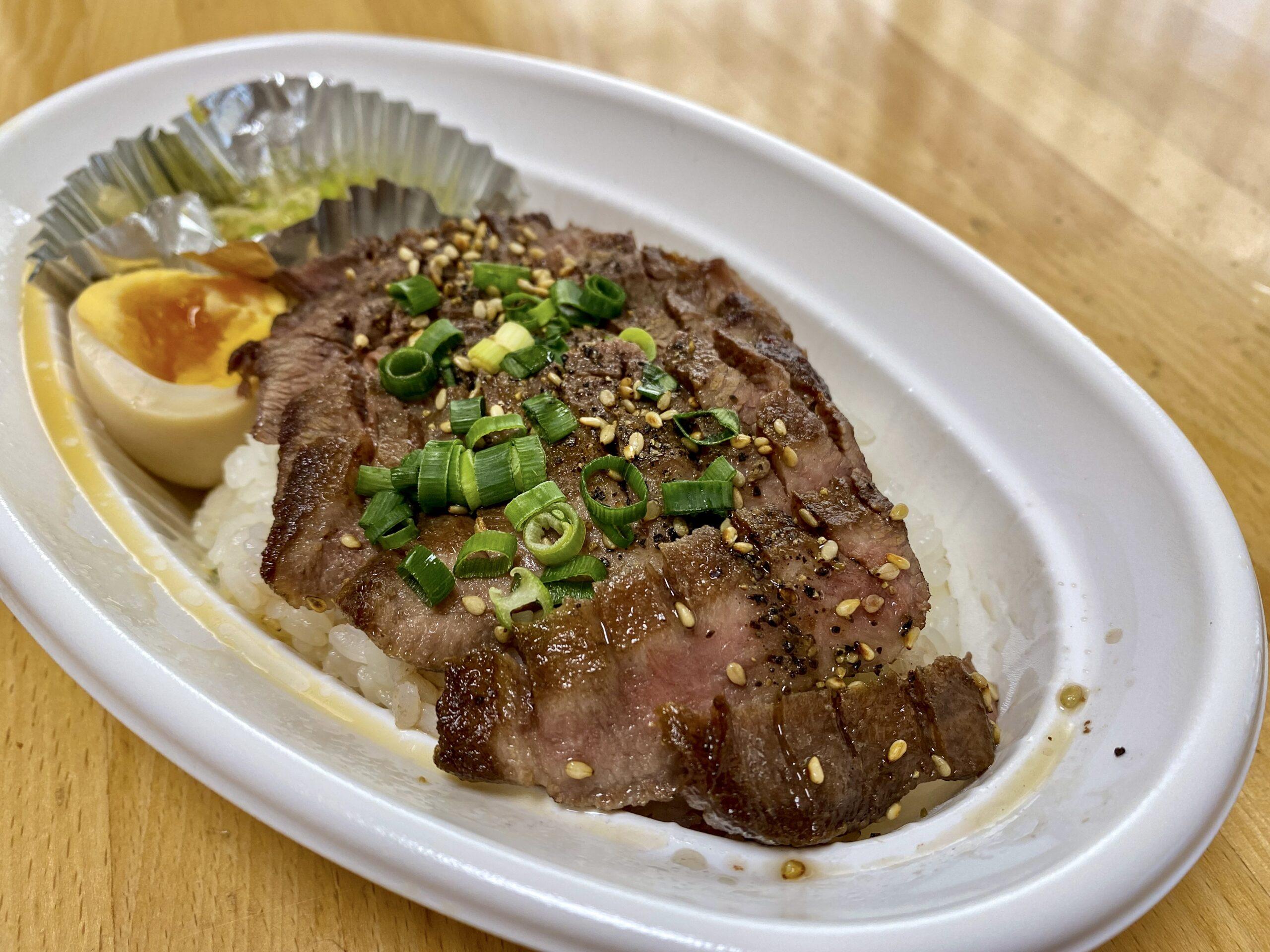 浜田山の串焼きおついちの厚切り牛タン丼