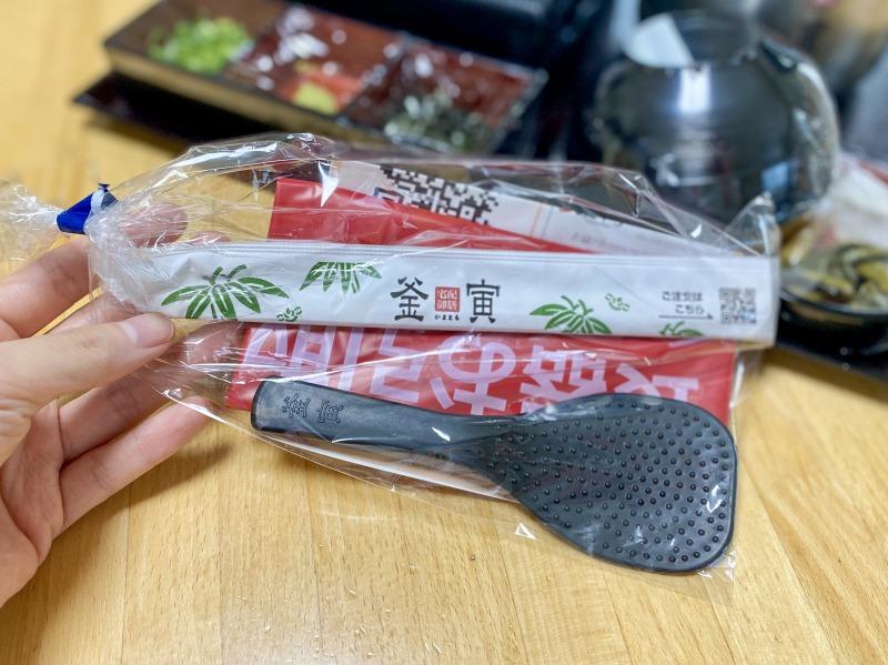 釜寅 高井戸店の袋や箸