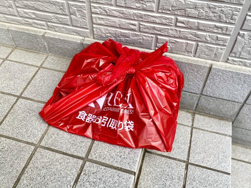 釜寅 高井戸店の返却容器一式