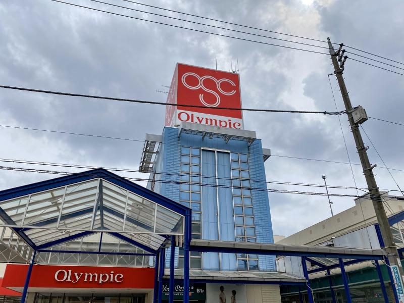 オリンピック高井戸店の外観