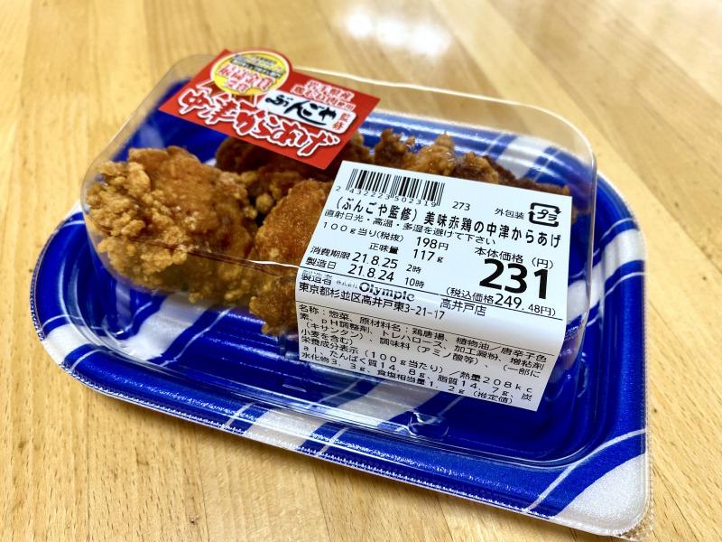 オリンピック高井戸店の美味赤鶏の中津からあげのパッケージ